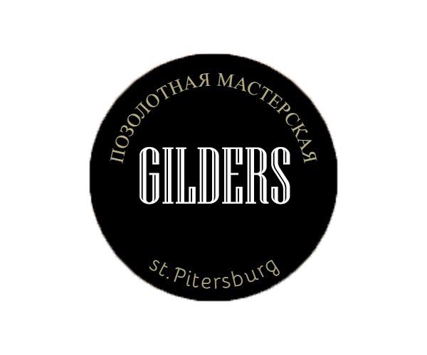 Реставрационно  Позолотная Мастерская GILDERS - ПОЗОЛОТЧИКИ